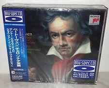 2 BLU-SPEC CD BEETHOVEN - SONATA FOR PIANOFORTE - JAPAN SICC 20045