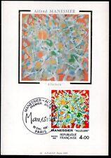 FRANCE FDC - 2169 5 TABLEAU MANESSIER 1981 sur soie sur carte maxima