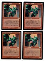 4x Goblin Lackey - JAPANESE ASIAN - Urza's Saga - MTG Magic The Gathering