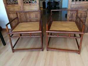 Unusual Pair of Chinese Huali Rosewood Meditation Chairs