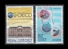 3659-3660 50th Anniversary of Japanese Membership of the Oecd (2 Used stamps)