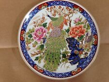 VINTAGE JAPANESE PORCELAIN PEACOCK & PEONY FLORAL PAINTED PLATE WITH GOLD GILT