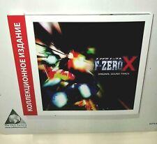 F-Zero X - Original Sound Track