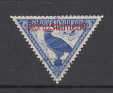 Iceland CO1 Gyrfalcon Official Airmail Very Fine Used, Scarce