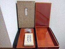 Unused Japanese Suzuri-bako/Fumi-bako/lacquer calligraphy tool box/Hida Shunkei