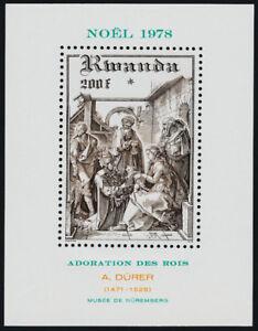 Rwanda 894 MNH Christmas, Art, Adoration of the Kings, Durer
