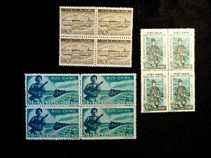 NORTH VIETNAM Blocks of 4 Stamp Set Scott 82-83, M4 MNH CV42
