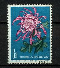 (YYAO 196) China 1961 Flowers USED CTO Mich 577 Scott 545 Chrysanthemums