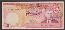Pakistan 100 Rupee - Forged Note - Impound by State Bank of Pakistan 1970s Issue
