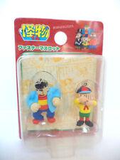 Carletto Principe dei Mostri Gashapon strap keychain action figure anime manga