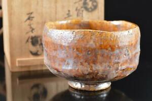 L1037: Japanese Old Raku-ware Brown glaze TEA BOWL Green tea tool w/signed box
