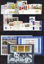 Israel 1983 con TAB post frescos completamente