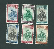 Mozambique Company Postage stamps 1941 Annivesary of the Independence.Mint LH