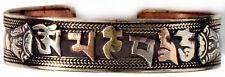Armreif OM MANI PEME HUM aus Kupfer und Messing Breite 17 mm - Handarbeit Nepal