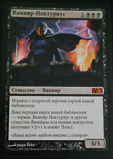 1х RUSSIAN Vampire Nocturnus (Duels of the Planeswalkers 2013 Promo) MTG NM