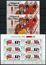 Macau Macao 1997 Chinese Opera Oper Musik Music 977-80 KB Block 57 + 57 I MNH