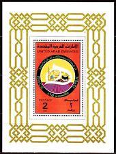 UAE 1980 ** Bl.3 Islamische Zeitrechnung Century Hegira