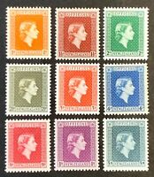 New Zealand. Official Definitives Stamp Set. SG O159/67. 1954. MNH. #AF93