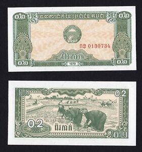 Cambogia / Cambodia - 0,2 riel (2 kak) 1979  FDS/UNC  B-06