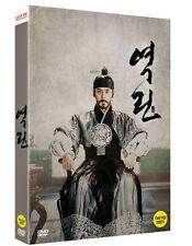 """KOREA MOVIE """"The Fatal Encounter""""/DVD/REGION 3/ KOREAN FILM"""
