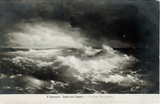 VINTAGE Russian postcard THE SURF NEAR BIARRITZ by I.Aivazovsky