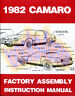 CAMARO 1982 RESTORATION ASSEMBLY MANUAL CHEVROLET SHOP GUIDE BOOK 82