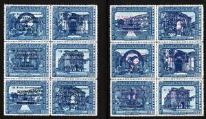 GUATEMALA 1973 EXPO / OVERPRINTS on EARTHQUAKE MNH ARCHITECTURE