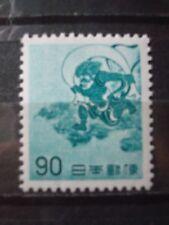 JAPAN 1962-1965 / 90 y. / MNH ** / FUJIN