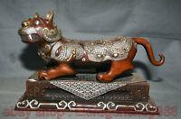 "13.6 ""Chinois Rouge Violet Bronze Doré Feng Shui Zodiaque Animal Tigre Statue"