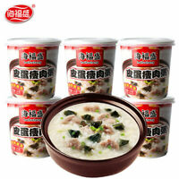 Snacks Instant Porridge Chinese Food Pidan零食小吃 冲泡即食速食汤料包 方便速食粥 海福盛皮蛋瘦肉粥早餐粥37g/桶