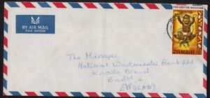 ZAMBIA 1970? COVER to UK @D3878