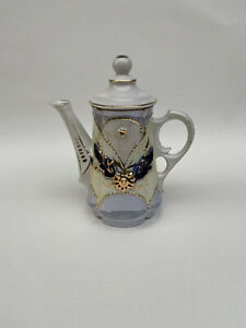 """Vintage JIB & W Tea/coffee Pot 7.25""""  Made in Germany Gold Iridescent Lavender"""