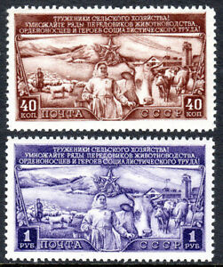 Russia 1408-1409, MNH. Cattle breeding in russia. Sheep, cattle, Farm woman,1949