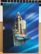 China Hong Kong 2000 ALBUM 年票  Whole Year of Dragon Full Stamps set