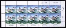 ISRAEL PORTUGAL 2017 STAMPS JOINT ISSUE FULL SHEET MNH DOLPHIN RESEARCH
