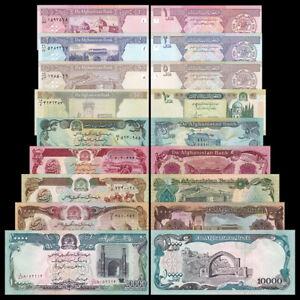AFGHANISTAN 1-10000 AFGHANIS BrandNew Banknotes set 9PCS(Year of random)