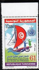 Tunisia MNH 2009 The 61st Anniv of the Universal Declaration of human Rights