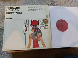 BERNARD HAITINK BRUKNER SINFONIE Nr 9 PHILIPS 835381      LP