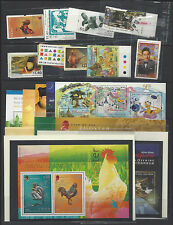 China Hong Kong 2005 年票 Whole Year Full Stamp Rooster Cock 雞