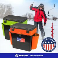 FishBox Ice Fishing Tackle Box 2 Adjustable Compartments with Seat 19L