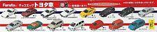 Furuta Toyota Choco Egg Miniature Car Model Set of 20