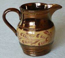 Antique Copper Lusterware Luster Ware Pitcher Yellow Floral Design #65