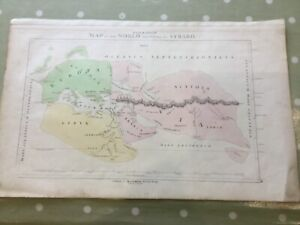 1850 MAP OF THE WORLD ACCORDING TO STRABO - GALL & INGLIS