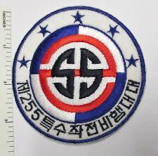 ROK KOREAN AIR FORCE 255 SQUADRON PATCH Original Vintage KOREA ROKAF