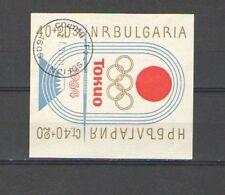 Q4010 - BULGARIA - 1964 - BLOCCO FOGLIETTO USATO - VEDI FOTO