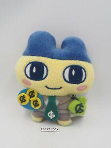"Tamagotchi B3105 Mametchi Banpresto 2007 Plush 5"" Stuffed Toy Doll Japan"