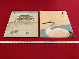 Rarebookkyoto Hatsusaburo Yoshida Woodblock prints Silk book handwriting