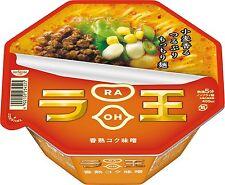 NISSIN Raoul giapponese Instant ramen zuppa di Miso 4.3oz x 6 ciotole F/S