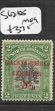 NORTH BORNEO (P3103B)  1922  MBE  SG 255  MOG