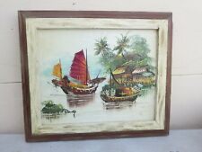 Gorgeous Colorful Vintage Oil on Board Painting of Junk Boats Signed